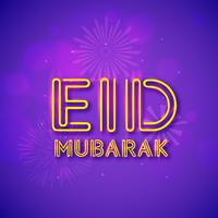 Eid Mubarak celebration.