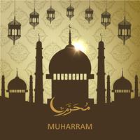 holly Day of Ashura. Muharram calligraphy.Muharram poster
