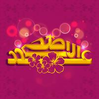 Golden Arabic text for Eid-Al-Adha celebration.