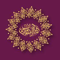 Cornice floreale con testo arabo per Eid-Al-Adha.