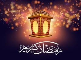 Traditional Lamps for Ramadan celebration.
