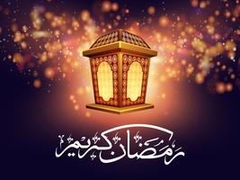 Traditionelle Lampen für Ramadan-Feier.