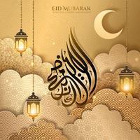 Eid al-Adha calligraphy design
