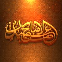 Shiny Arabic text for Eid-Al-Adha celebration.