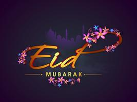 Golden text for Eid Mubarak celebration.