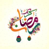 Bunter arabischer Text für Ramadan Kareem.