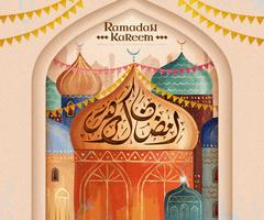Calligraphie du Ramadan Kareem