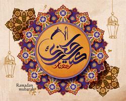 Arabisch ontwerp van Eid Mubarak