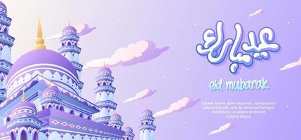 Eid Mubarak White Purple Mosque