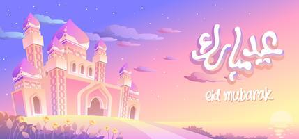 eid mubarak tramonto sulla spiaggia