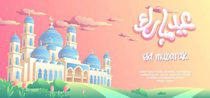 Eid Mubarak Crepúsculo Cielo vector