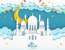 Eid Mubarak kalligrafie ontwerp