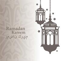 Ramadan Kareem Islamic Greeting with Lanterns
