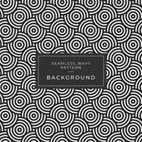 Geometric seamless monochrome repeating pattern with rounded stripes vector