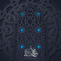 Tarjeta de felicitación de Eid Mubarak