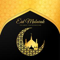Geometric Eid Mubarak Background