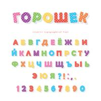 Cyrillic polka dots font. Colorful ABC letters and numbers