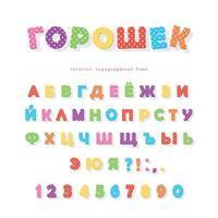 Carattere cirillico a pois. Lettere e numeri colorati ABC