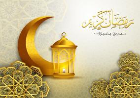 Islamic greeting card design with gold lantern and crescent moon