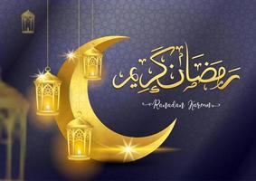 Cartão árabe Ramadan Kareem