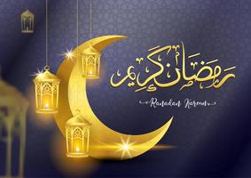 Ramadan Kareem arabic greeting card