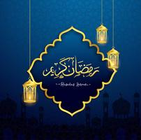 Ramadán Kareem diseño islámico