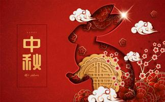Chinese mid autumn festival Banner Design