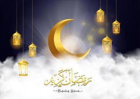 Ramadan kareem ou eid mubarak fundo