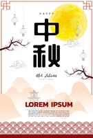 Happy Mid Autumn Festival greeting with landscape