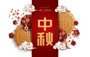 Chinese mid autumn festival white background