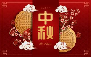 Caráter chinês Zhong qi com fundo de bolo da lua
