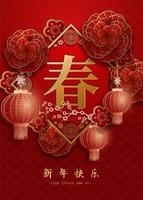 2020 kinesiska stjärntecknet för nyår med papperssnitt