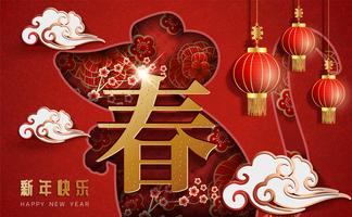 2020 Chinese New Year Grußkarte Sternzeichen mit Papierschnitt.