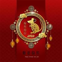 2020 kinesiska nyårs gratulationskort stjärntecken med papperssnitt. År för råtta. Guld- och röd prydnad. Godkännande för semesterbanermall. dekorelement.