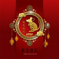 2020 Chinese New Year greeting card Zodiac sign with paper cut. Year of the rat. Golden and red ornament.Concept for holiday banner template. decor element.