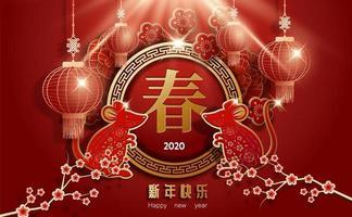 2020 kinesiska nyår gratulationskort Design