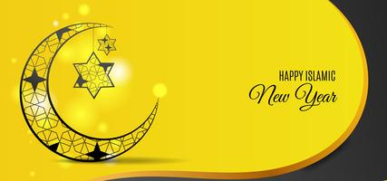 Banner horizontal amarelo com design de ano novo islâmico