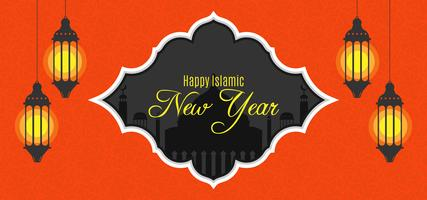 Orange Red Islamic New Year Design Background with hanging lanterns