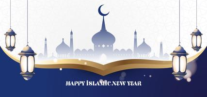 Blue and Gold  horizontal banner with islamic new year design