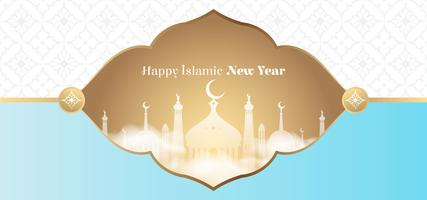 Blue horizontal banner with islamic new year design