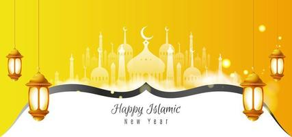 Horizontal banner with islamic new year design