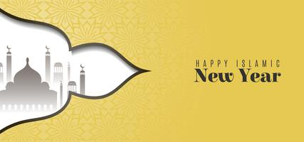Happy Islamic new year greeting design