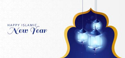 Light background with lanterns of islamic new year