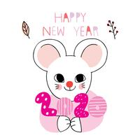 new year 2020 mouse