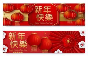 horisontella banners set med kinesiska nyåret 2020