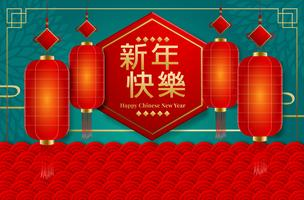 Traditional lunar year background with hanging lanterns and flowers