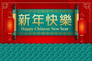 Fundo do ano lunar tradicional com lanternas e flores de suspensão