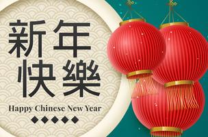 Traditional lunar year background with hanging lanterns