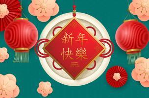 Maanjaarkunst met lantaarns en sakura's in papieren kunststijl
