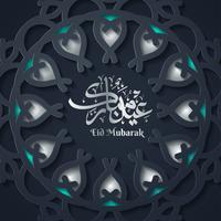 Modello di biglietto di auguri Eid Mubarak